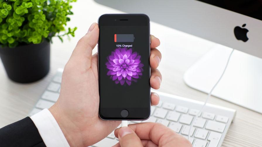 Пользователи по всему миру жалуются на быструю разрядку iPhone