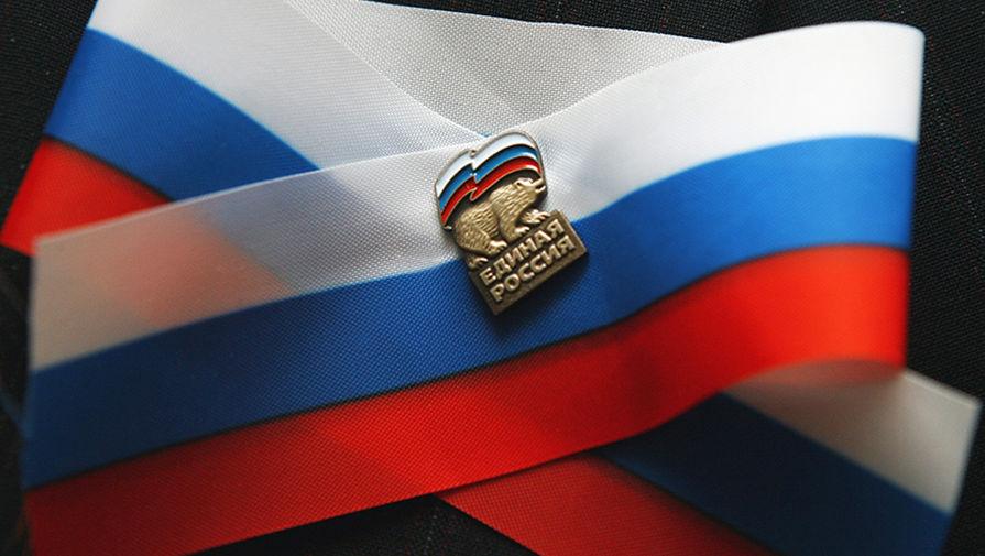 На праймериз Единой России зарегистрированы более 400 кандидатов