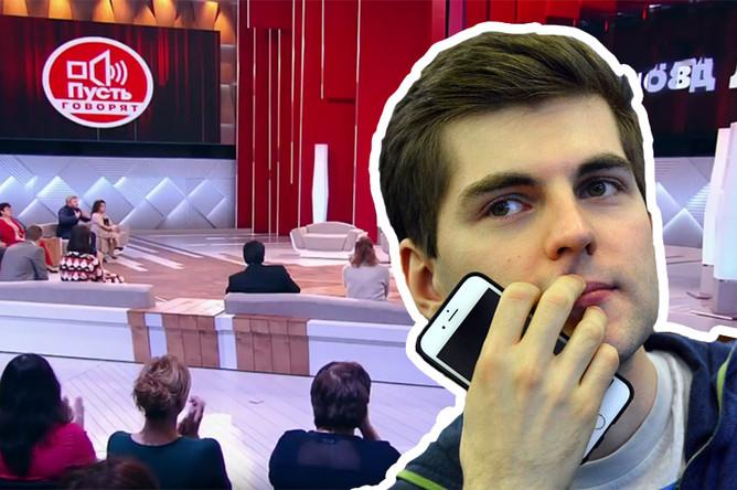 Студия шоу «Пусть говорят» и телеведущий Дмитрий Борисов, коллаж «Газеты.Ru»