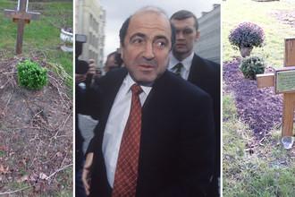 Борис Березовский в Москве и могила на кладбище Бруквуд в английском графстве Суррей, коллаж
