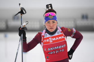 Татьяна Акимова в Рупольдинге