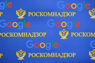 Требования без ответа: как Google игнорирует Роскомнадзор