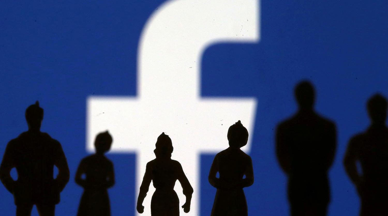 Сбой произошел в работе Facebook
