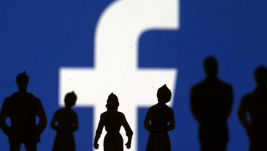 Visa и PayPal решили вложиться в криптовалюту Facebook