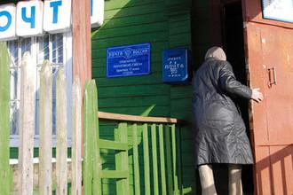 Пошлют по адресу: что спасет «Почту России»
