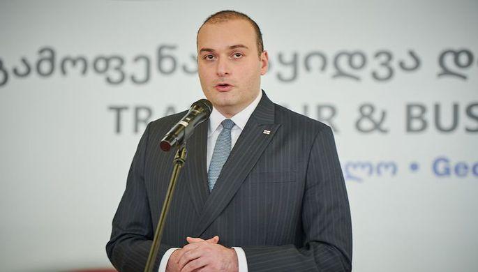 Премьер-министр Грузии Мамука Бахтадзе