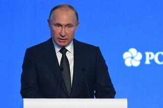 Президент России Владимир Путин на форуме «Российская энергетическая неделя», 2 октября 2019 года