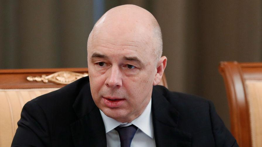 Минфин РФ готов выделить дополнительные средства в случае продления ситуации с COVID-19