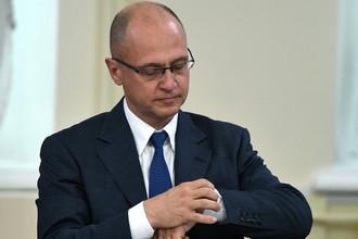 Первый замглавы администрации президента России Сергей Кириенко