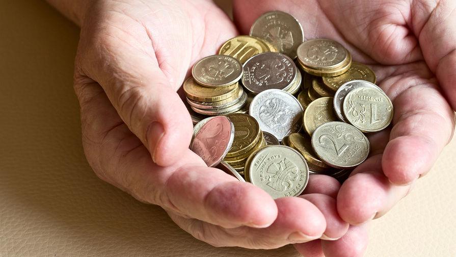 Продавец двухрублевой монеты за миллиард отказался от квартиры в центре Москвы