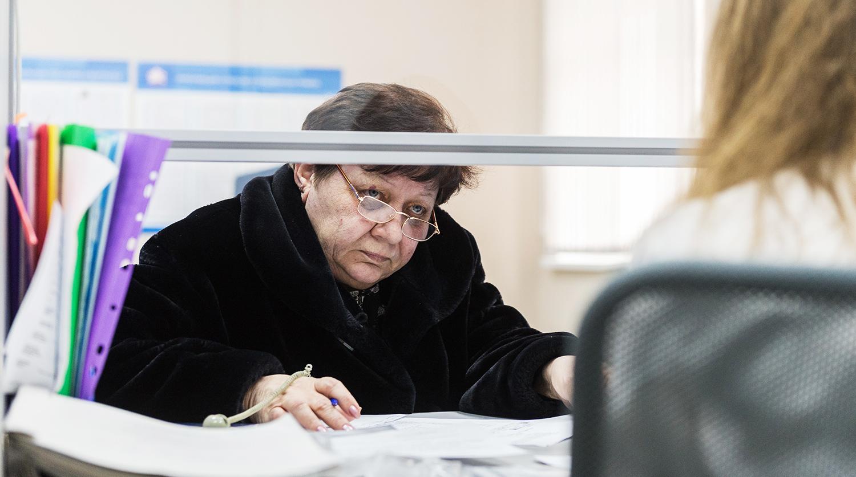 Кредит наличными пенсионерам до 80 лет наличными