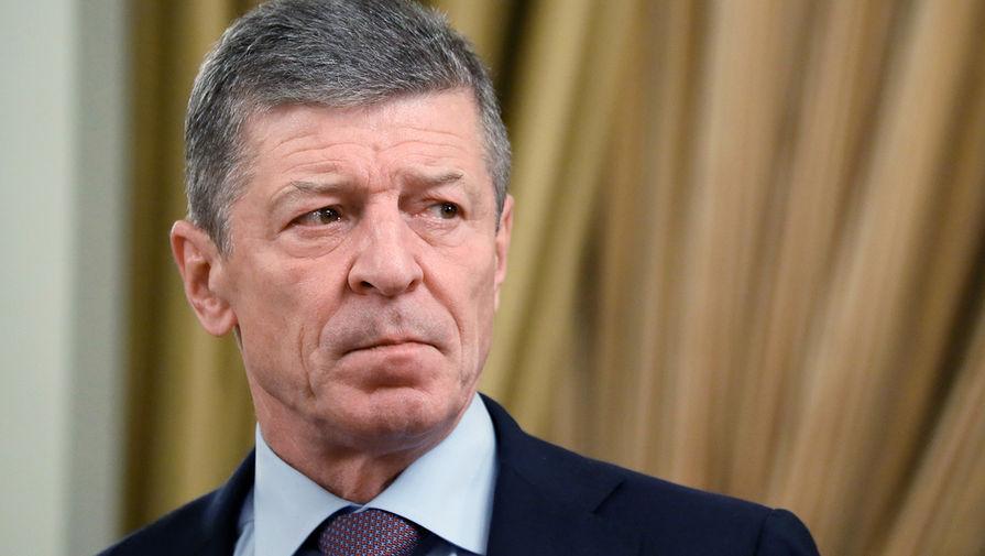 Заместитель руководителя администрации президента Дмитрий Николаевич Козак