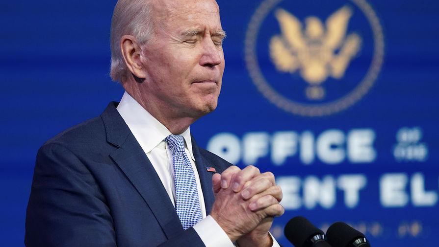 Вашингтон пригласил Россию на инаугурацию Джо Байдена