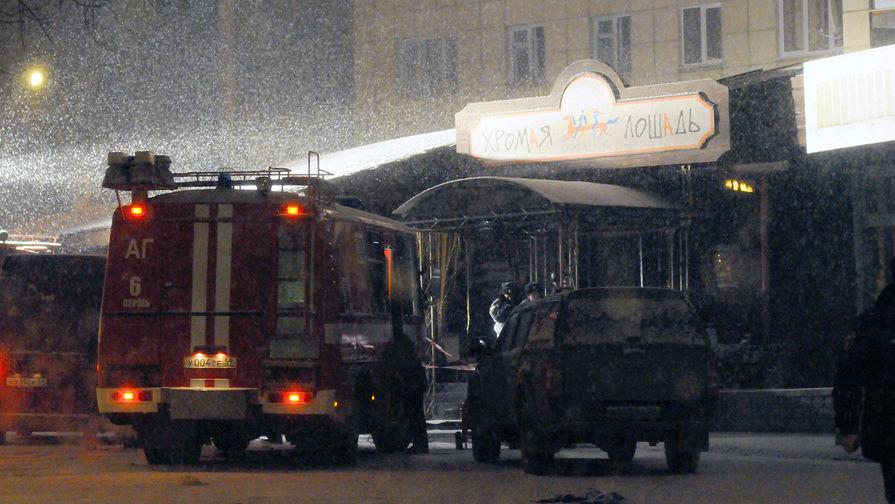 Ночной клуб «Хромая лошадь» в Перми после пожара, 2009 год