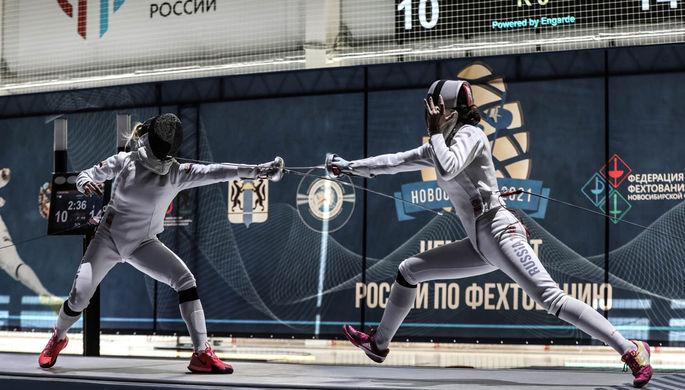 Новый центр — новые чемпионы: завершился чемпионат России по фехтованию
