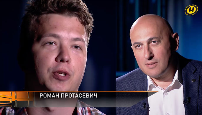 «Меня назовут предателем»: Протасевич «сдал» лидеров протеста в Белоруссии