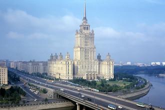 Гостиница «Украина» в Москве, 1975 год