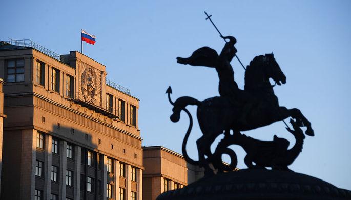 В Госдуме отреагировали на заявление минобороны Чехии о «российской угрозе» для НАТО