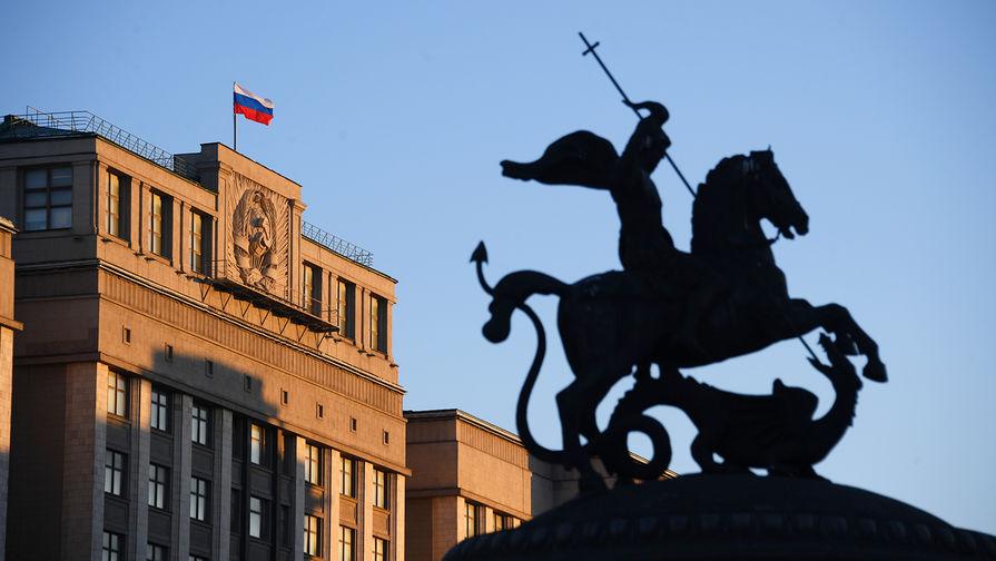 В Госдуме отреагировали на антироссийскую резолюцию ОБСЕ