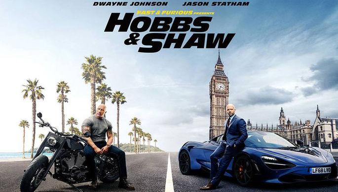 Постер к фильму «Форсаж: Хоббс и Шоу»
