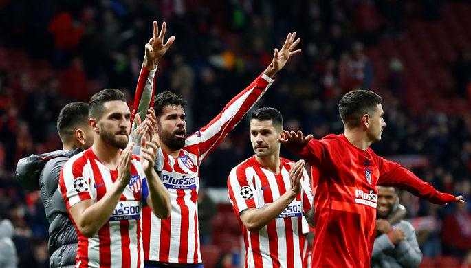 Игроки «Атлетико» после победы над «Ливерпулем» в Мадриде, 18 февраля 2020 года