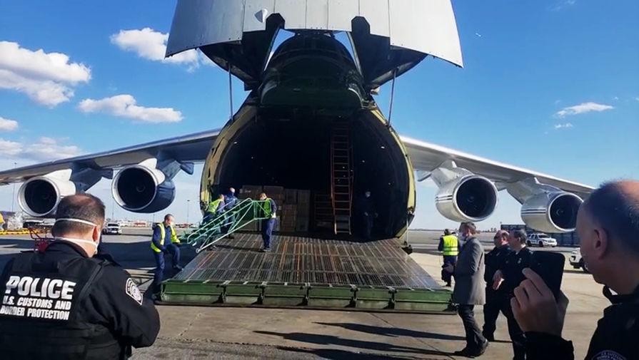 «Руслан» над Гудзоном: как РФ доставила в США медоборудование