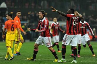 20 февраля в 1/8 финала Лиги чемпионов «Милан» победил «Барселону» на «Сан-Сиро» со счетом 2:0