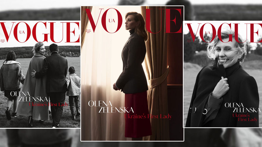Три образа: Елена Зеленская снялась для обложки Vogue