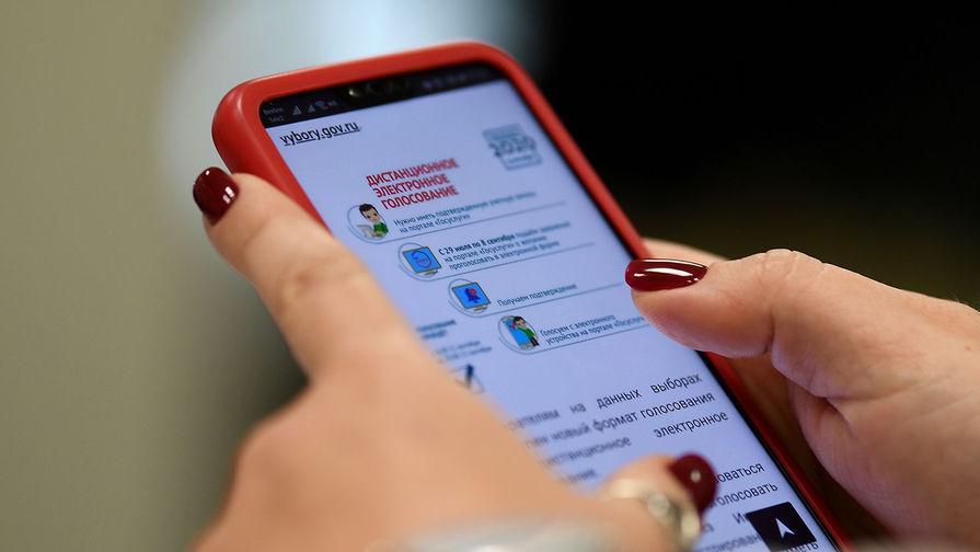 Власти Москвы уточнили время ожидания в электронной очереди на голосование