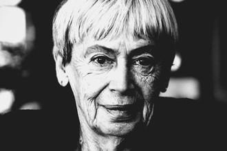 <b>Урсула Ле Гуин (21 октября 1929 — 22 января 2018).</b> Американская писательница и литературный критик. Автор романов, стихов, детских книг, публицист. Наибольшую известность получила как автор романов и повестей в жанрах научной фантастики и фэнтези