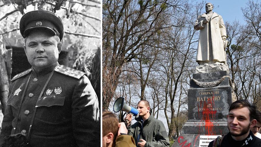 Генерал Николай Ватутин в 1943 году и его памятник в Киеве после инцидента с краской в 2018 году, коллаж