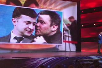 «Давно хотели»: «Квартал 95» сделал пародию на Зеленского