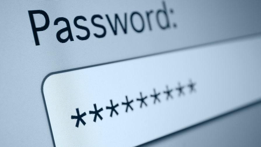 Назван способ придумать самый надежный пароль