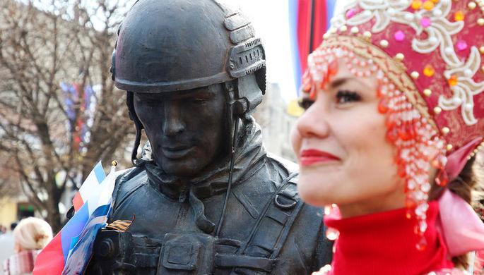 Мероприятия в Симферополе по случаю пятой годовщины присоединения Крыма к России, 15 марта 2019 года
