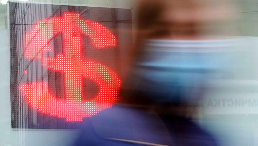 Рубль снижается к доллару и немного растет к евро