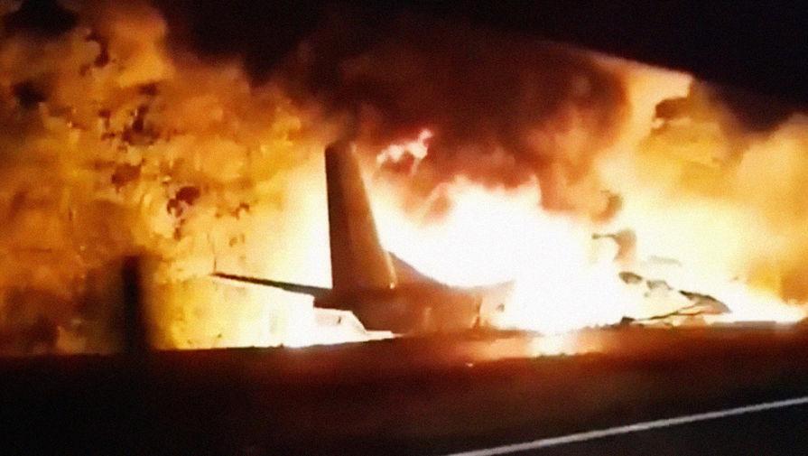 Халатность: кто виновен в трагедии Ан-26