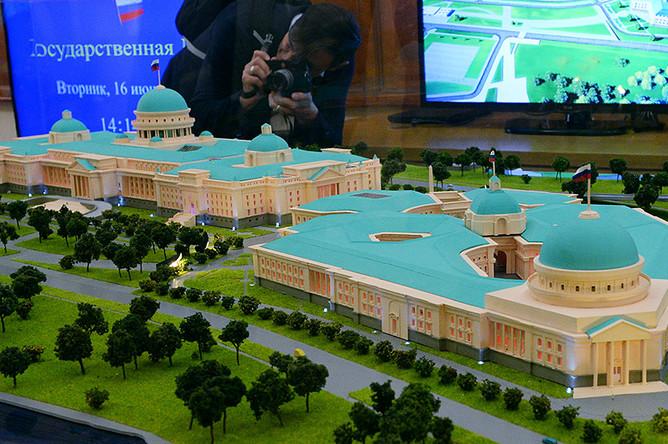Макет ООО «Стройгазкомплект» на презентации макетов нового Парламентского центра в Государственной думе в Москве