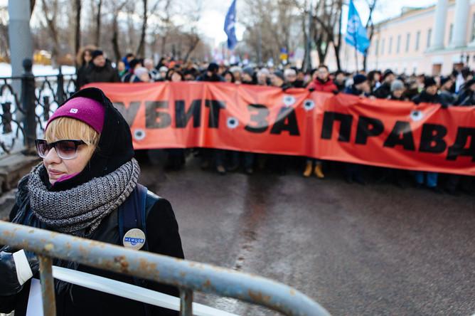 Участники марша памяти, посвященного годовщине гибели Бориса Немцова, перед началом акции