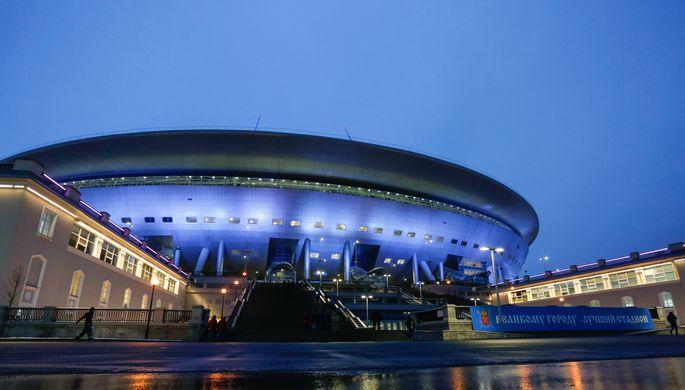 Арена «Санкт-Петербург»