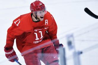 Нападающий сборной России по хоккею Сергей Андронов