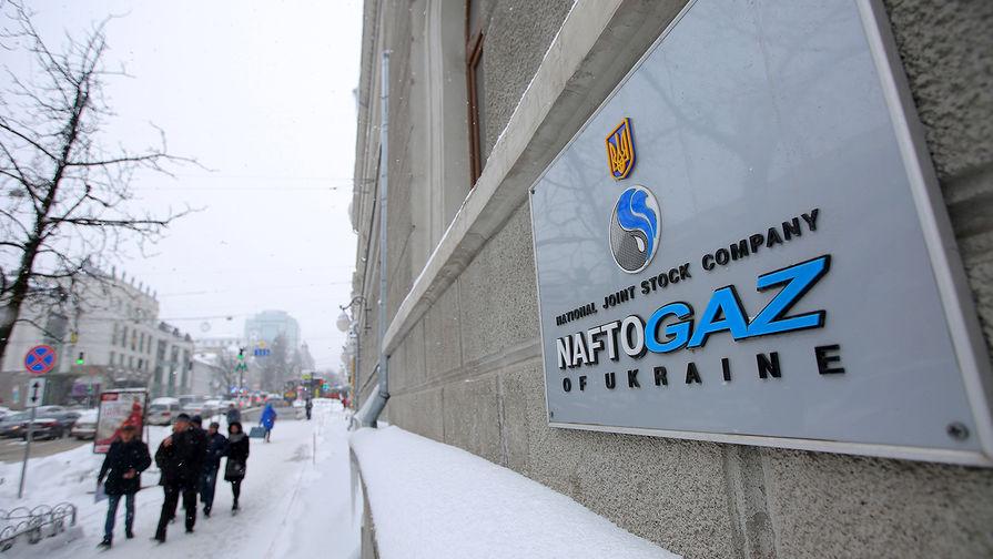 """""""Нафтогаз"""" выдвинул новые требования к """"Газпрому"""""""