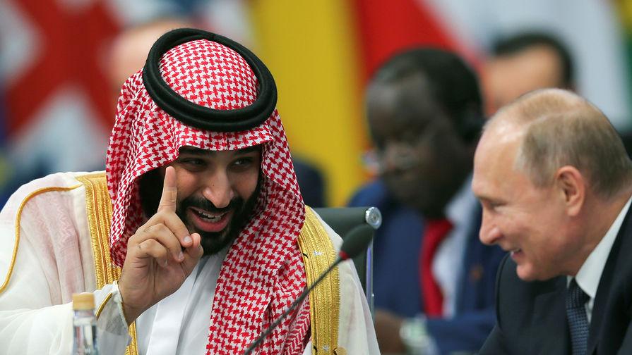 Путин и принц Саудовской Аравии поздоровались необычным способом