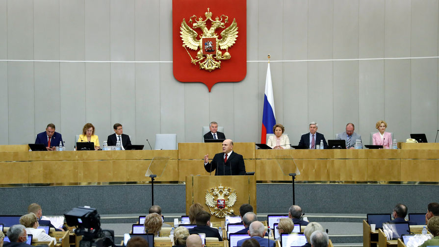 Премьер-министр РФ Михаил Мишустин выступает в Государственной думе РФ с отчетом о работе правительства за 2019 год, 22 июля 2020 года