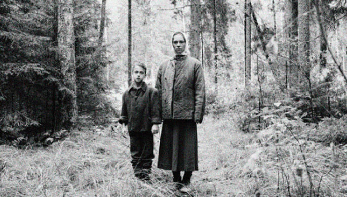 «В лесу маму убили»: как советские пограничники стреляли по румынам