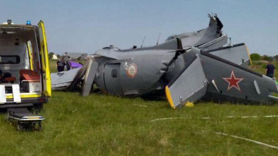 Семь человек погибли при падении самолета в Кузбассе - Газета.Ru   Фото