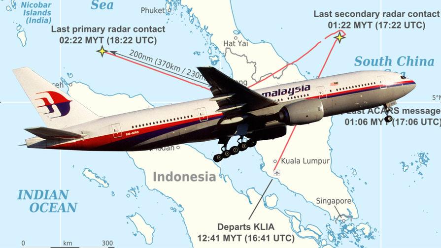 рейс МН370