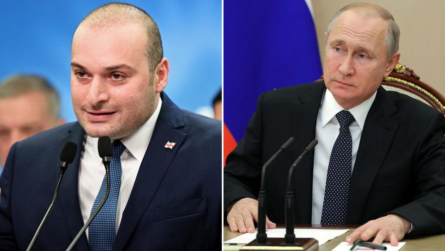 «Это провокация»: премьер Грузии оценил выпад в адрес Путина
