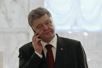 Петр Порошенко после встречи в Минске