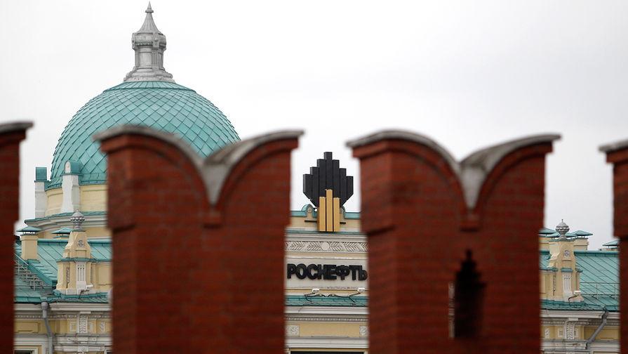 "Glencore и QIA расторгли соглашение о продаже 14,16% акций ""Роснефти"""