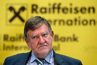 Исполнительный директор Raiffeisen Bank International Герберт Степич